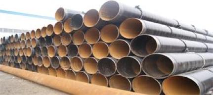 ATERM Tubes tubes acier pour construction,ATERM Tubes Accueil spécialiste Conduites pré-isolées pour réseau de chauffage et froid urbain tube acier tube flexible  insert ou joint d'étanchéité insert d'étanchéité fourreau pour câble ou tubes  pour réseau de chaleur ou chauffage urbain Eliot géolocalisation